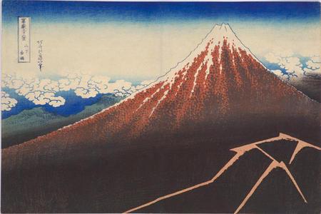 葛飾北斎: Rain Storm beneath the Peak — 山下白雨 - Japanese Art Open Database