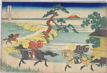 Katsushika Hokusai: Sekiya by the Sumida River — 隅田川関屋の里 - Japanese Art Open Database