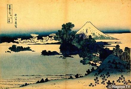 Katsushika Hokusai: Shichirihama in Sagami Province - Japanese Art Open Database