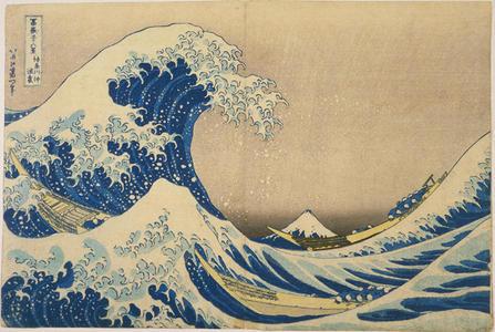 葛飾北斎: Under the Wave off the Coast of Kanagawa — 神奈川沖浪裏 - Japanese Art Open Database