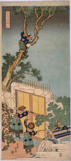 葛飾北斎: Poem by Sei Shonagon — 清少納言 - Japanese Art Open Database