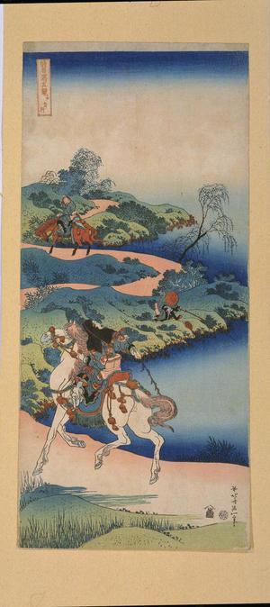葛飾北斎: Young Rider — 少年行 - Japanese Art Open Database