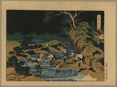Katsushika Hokusai: Night Fishing at Koshu - Japanese Art Open Database