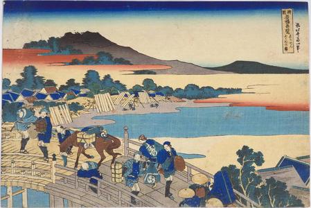 葛飾北斎: Fukui Bridge in Echizen Province — えちぜんふくゐの橋 - Japanese Art Open Database