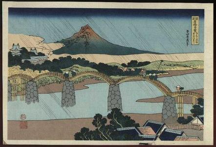 Katsushika Hokusai: Kintai Bridge in Suwo Province - Japanese Art Open Database