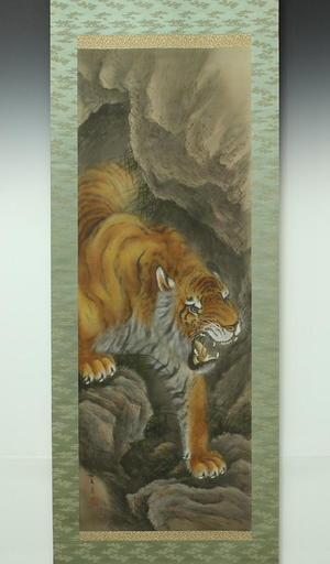 Hosen: Approaching Tiger - Japanese Art Open Database