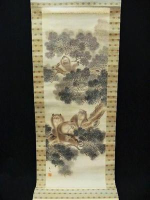 Hosen: Monkeys in Pine Tree - Japanese Art Open Database