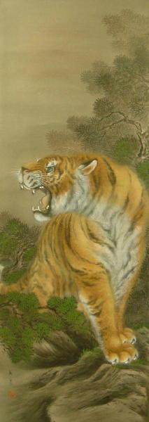 Hosen: Roaring Tiger - Japanese Art Open Database