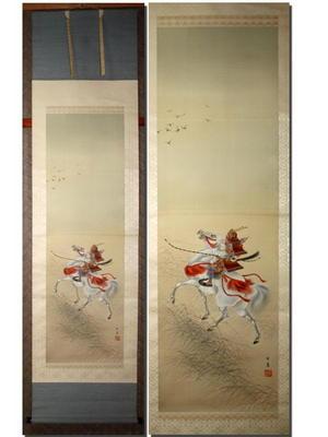 Hosen: Samurai on Horse -2 - Japanese Art Open Database