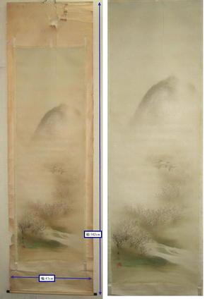 Hosen: Spring Country Scene - Japanese Art Open Database
