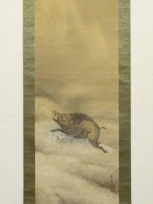 Hosen: Wild Boar — 猪図 - Japanese Art Open Database
