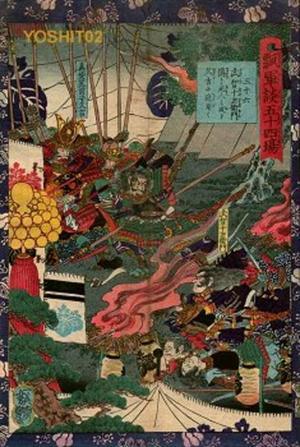 歌川芳艶: Unknown title - Japanese Art Open Database