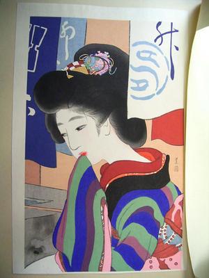 Ikeda Shoen: November- Balmy Autumn Weather — 十一月 小春日 - Japanese Art Open Database