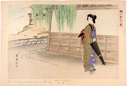 Ikeda Shoen: A young messenger girl on a rainy spring morning - Japanese Art Open Database