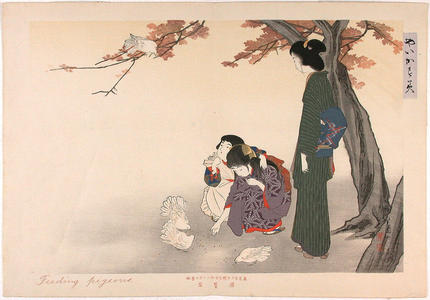 Ikeda Shoen: Feeding pigeons. A mother and two young daughters in autumn - Japanese Art Open Database
