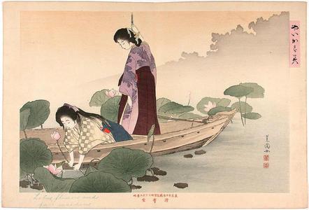 Ikeda Shoen: Yaekasumi - Two female students on a boat on a lotus pond — Yaekasumi - Japanese Art Open Database