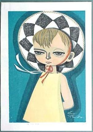 Ikeda Shuzo: Child with hat - Japanese Art Open Database