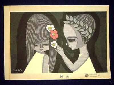 Ikeda Shuzo: Camellia No 1 — 椿 - Japanese Art Open Database