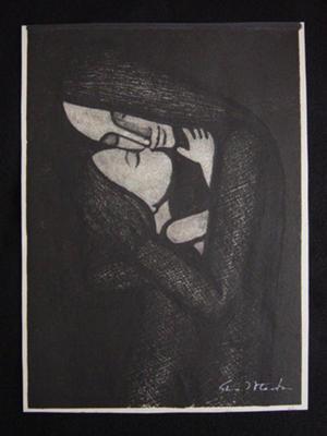 Ikeda Shuzo: Child Kissing Mother - Japanese Art Open Database