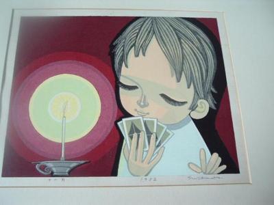 Ikeda Shuzo: December 1982 - Japanese Art Open Database