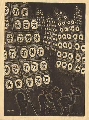 Ikeda Shuzo: Festival of Lanterns - Japanese Art Open Database