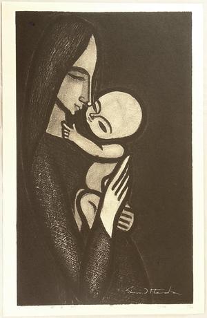 Ikeda Shuzo: Mother and Child - 2 - Japanese Art Open Database