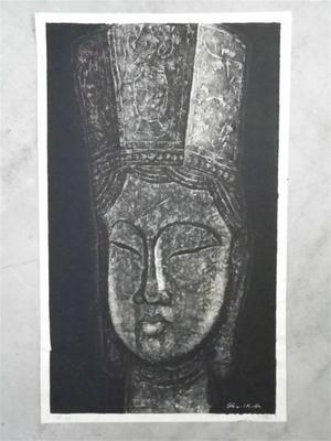 Ikeda Shuzo: No 46 - Japanese Art Open Database