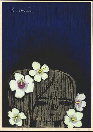 Ikeda Shuzo: Shaggy Hair- LE — むくげ - Japanese Art Open Database