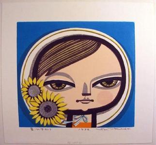 Ikeda Shuzo: Summer- Sunflower - Japanese Art Open Database