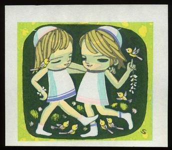 Ikeda Shuzo: Two girls - Japanese Art Open Database