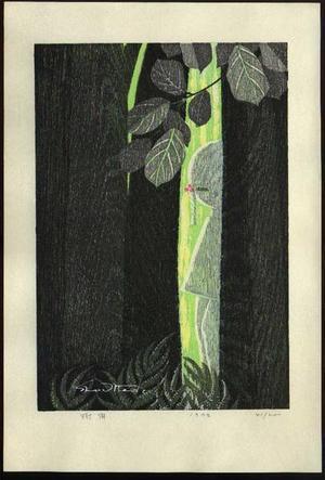 Ikeda Shuzo: Unknown - Japanese Art Open Database