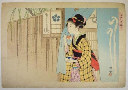 Ikeda Terukata: Sakura Bath — さくら湯 - Japanese Art Open Database
