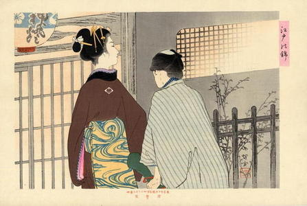 Ikeda Terukata: Untitled- A bijin and her mother entering a teahouse - Japanese Art Open Database