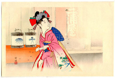 Ikeda Terukata: Untitled- A young woman on a veranda - Japanese Art Open Database