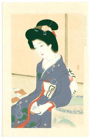 Ikeda Terukata: January - The Game of Poem Cards — 一月賀留多 - Japanese Art Open Database