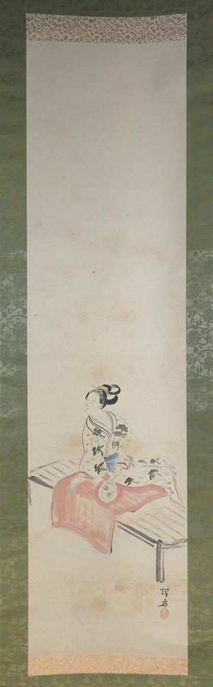 Ikeda Terukata: Bijin Holding Fan - Japanese Art Open Database