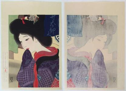 Ikeda Terukata: Noreijin- Beauty Under a Curtain - Japanese Art Open Database