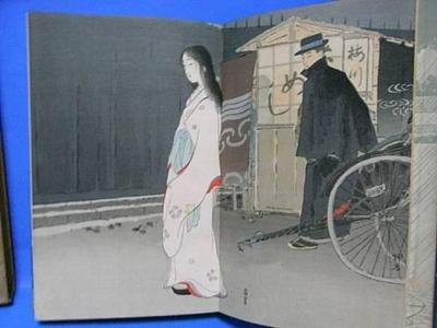 Ikeda Terukata: Sharing an Umbrella — 相合傘 - Japanese Art Open Database