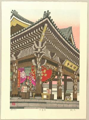 Imai Takehisa: Rokkaku Pavilion - Japanese Art Open Database
