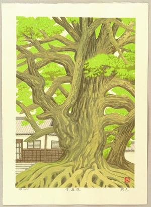 Imai Takehisa: Shourenin Temple - Japanese Art Open Database