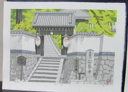 Imai Takehisa: Yoshimizu (Anyoji Temple) — 吉水 - Japanese Art Open Database