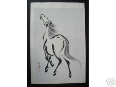 Imoto Tekiho: Horse 1 - Japanese Art Open Database