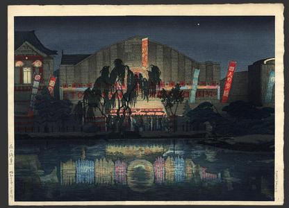 Tsuchiya Koitsu: Asakusa at night - Japanese Art Open Database