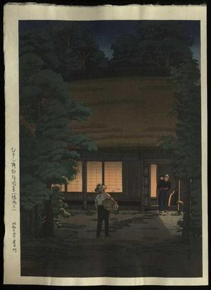 Tsuchiya Koitsu: Musashino Kougai Fukei Tokumarunite - Japanese Art Open Database