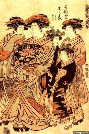 磯田湖龍齋: Courtesans in their New Year's Finery - Japanese Art Open Database