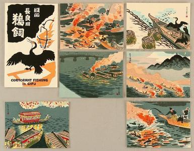 Ito Nisaburo: Full set - Japanese Art Open Database