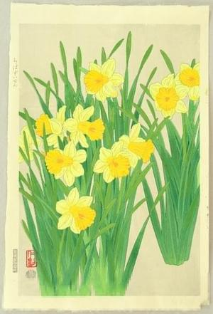Ito Nisaburo: Daffodils - Japanese Art Open Database