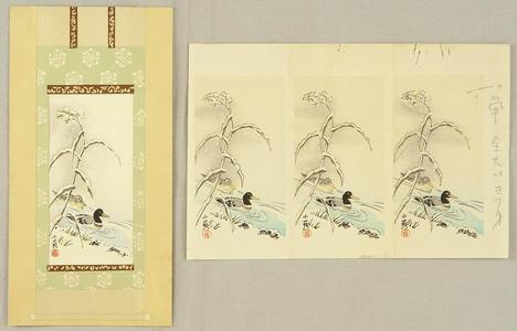 Ito Nisaburo: Ducks in Winter - Japanese Art Open Database