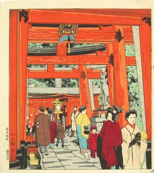 Ito Nisaburo: Fushimi Inari shrine - Japanese Art Open Database