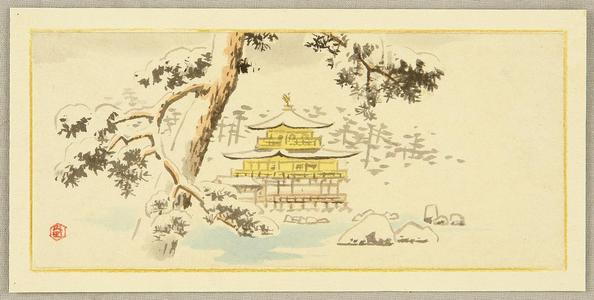 Ito Nisaburo: Golden Pavilion - Kinkakuji - Japanese Art Open Database